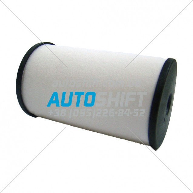 Фильтр наружный АКПП DQ250 02E DSG 6spd 03-up 02E305051C