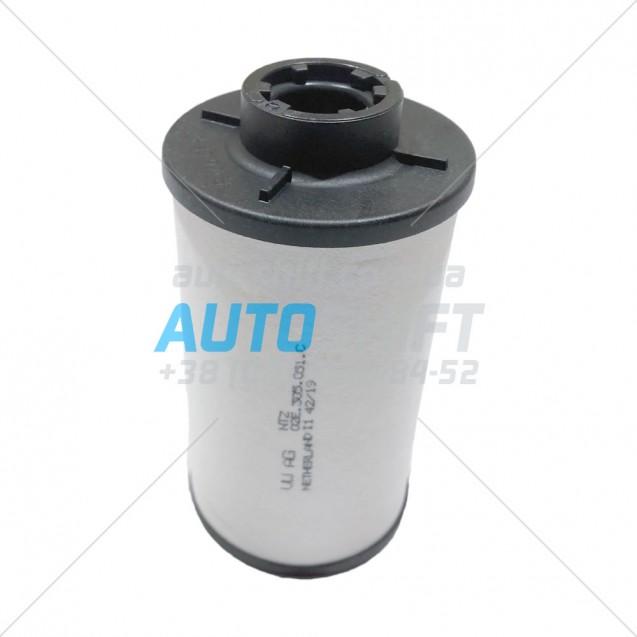 Фильтр масляный без резинового уплотнения АКПП DQ250 02E DSG 6spd 02E305051C