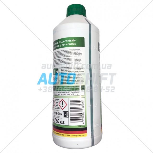Антифриз Hepu P999 G11 концентрат охлаждающей жидкости зеленый 1.5L