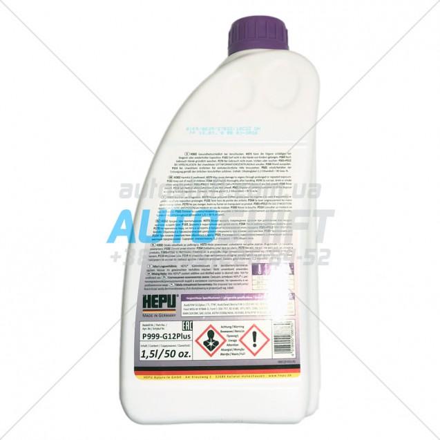Антифриз Hepu P999-G12 Plus -80С концентрат охлаждающей жидкости фиолетовый