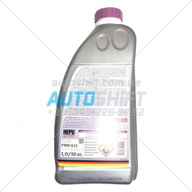 Антифриз Hepu P999 G13 премиум концентрат охлаждающей жидкости фиолетовый