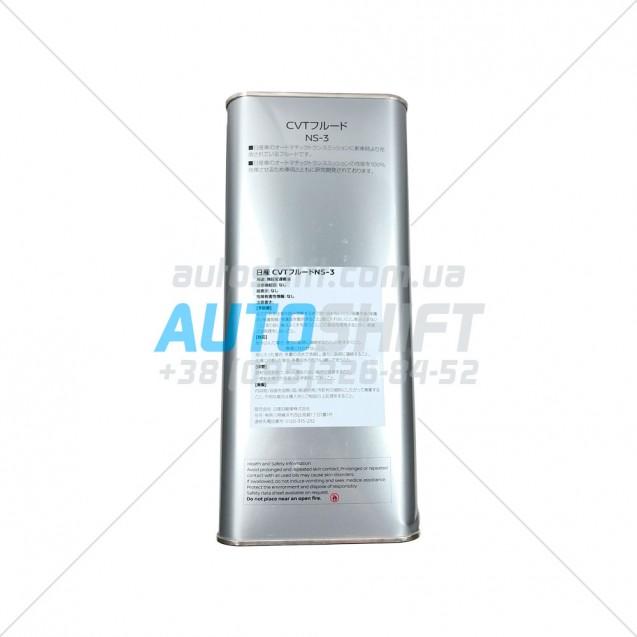 Трансмиссионное масло ATF CVT NS-3 4л NISSAN (Ниссан) KLE5300004