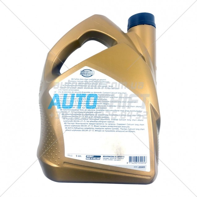 Масло для мотора Motor Oil 5W-40 Premium Synthetic