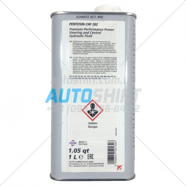 PENTOSIN CHF 202 – гидравлическая жидкость 1Л