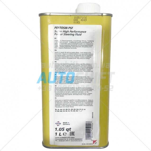 Жидкость для гидравлических компонентов FUCHS PENTOSIN PSF 1L