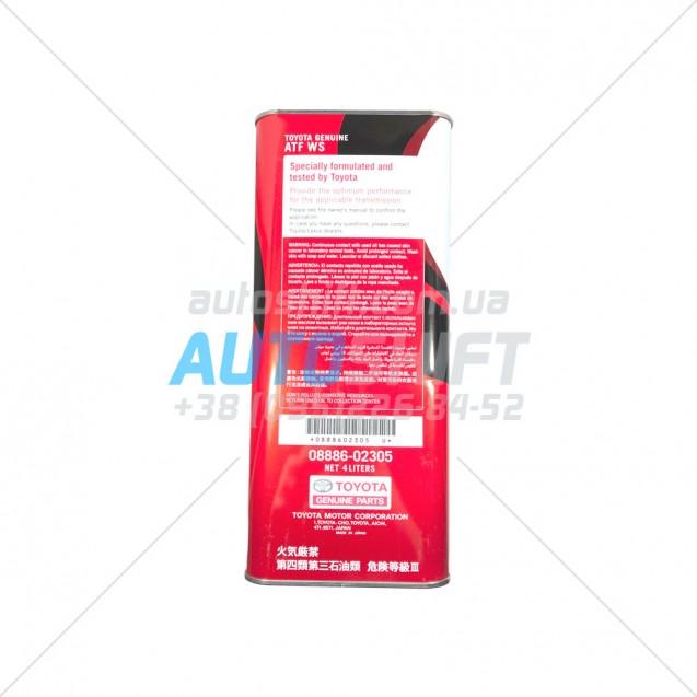 Масло трансмиссионное ATF WS 4л TOYOTA (Тойота) 0888602305