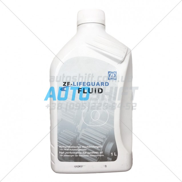 Масло для АКПП ZF LIFEGUARD FLUID 8 1L