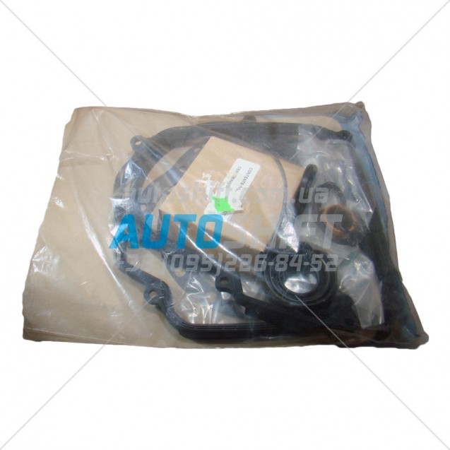 Molded pistons or covers АКПП 095, 096, 01M K40900BX
