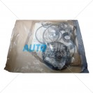 Molded pistons АКПП 42RLE KP61900AX
