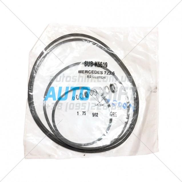 Комплект прокладок B2 Clutch АКПП 722.6 SUB-K5619