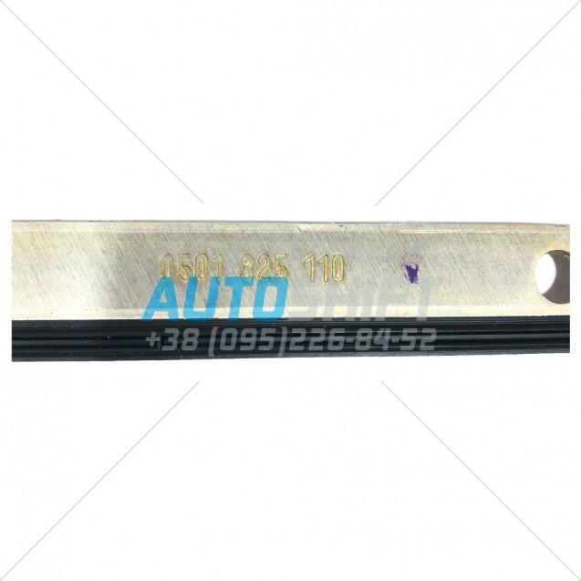 Прокладка поддона АКПП ZF 8HP90 0501325110