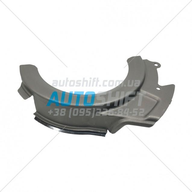Маслоотражатель металлический АКПП 6F35 AL8P-7G351-AB AL8P-7G351-AC Б/У